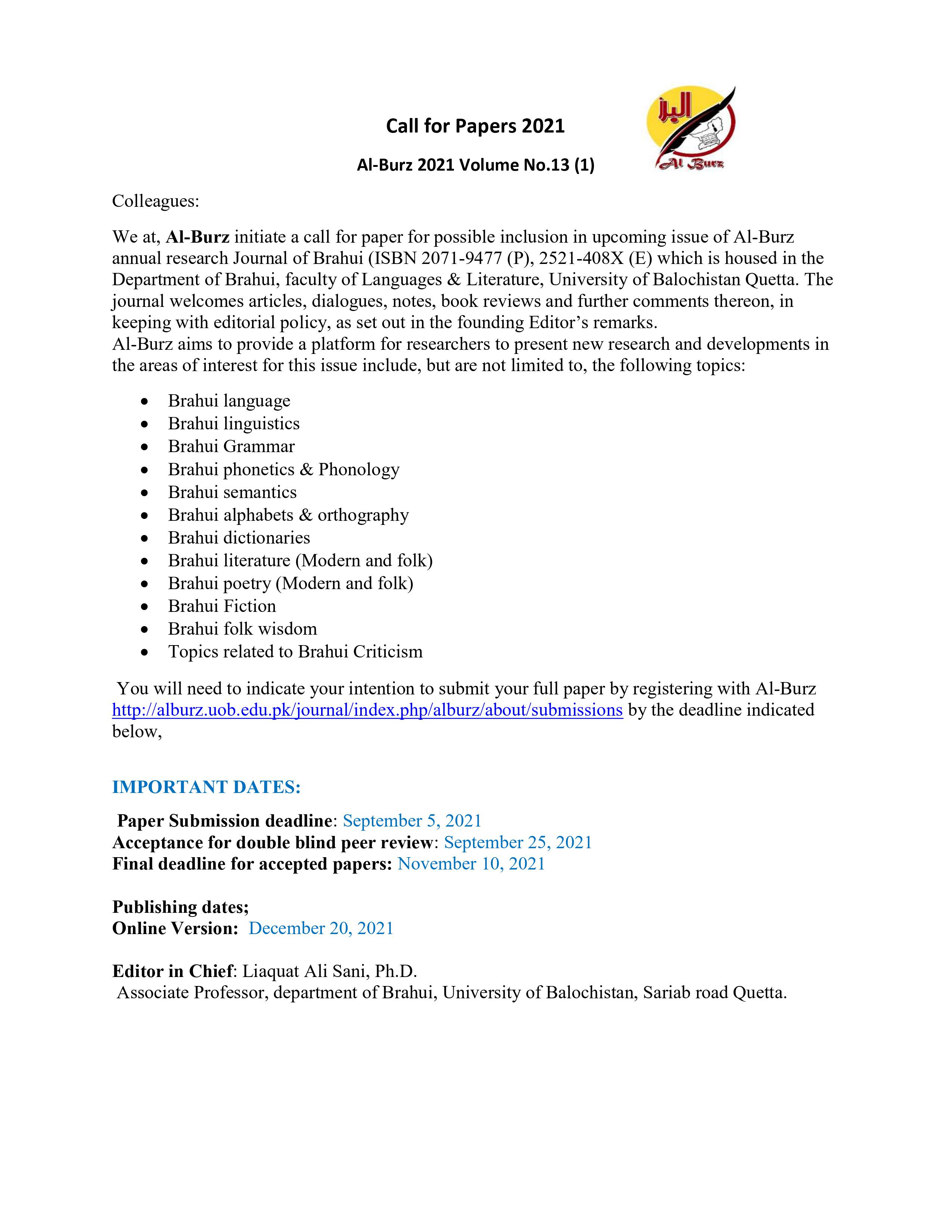 Call for Paper Vol-13(1)